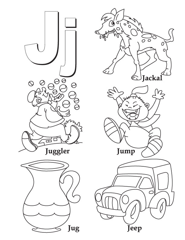 Free words that begin with u coloring pages