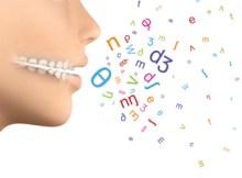 como melhorar pronuncia ingles