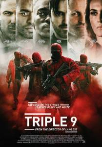 triple9_kitagcinemas_final-jpg__650x935_q70
