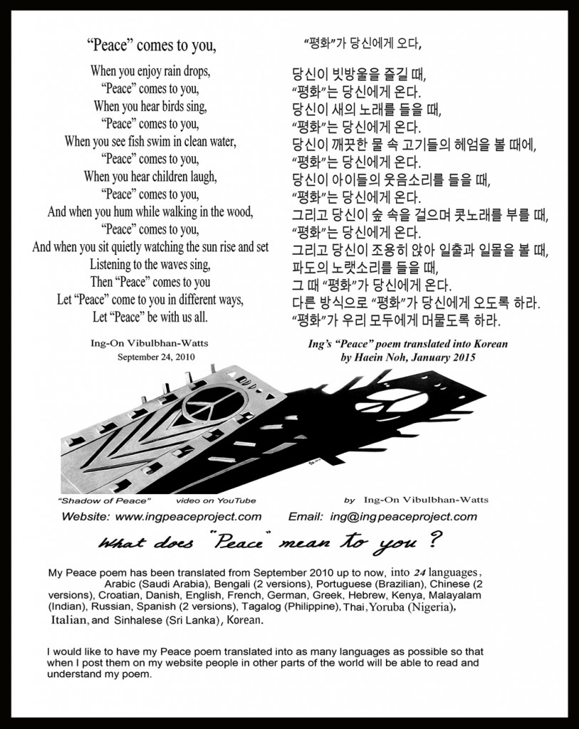 "Ing's ""Peace Come to You"" Poem Translated into Korean"