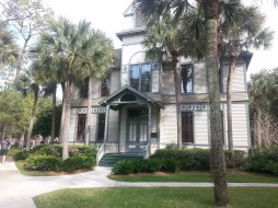 This historic original schoolhouse, built in 1883 and now the oldest university building in continual use in Florida, now houses the President's office and other administration.