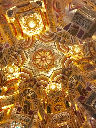 Banquet Hall Ceiling