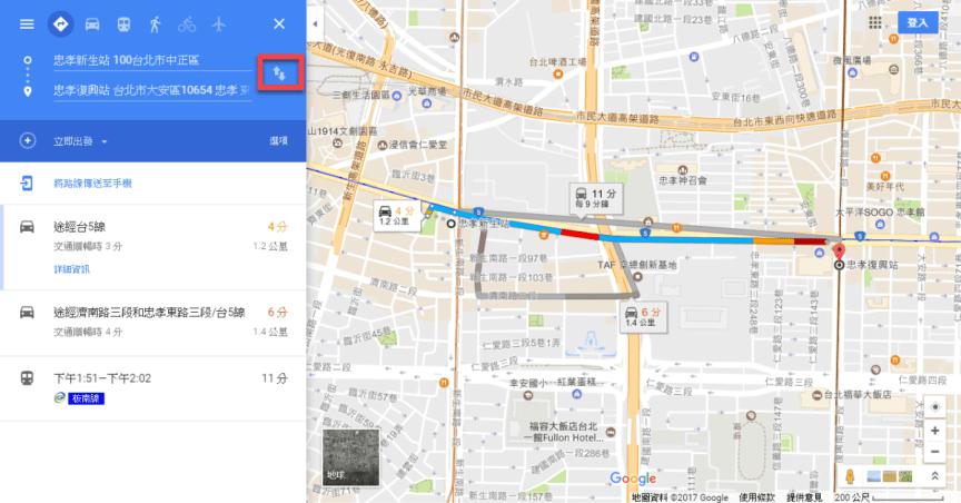 Google Map 路線規劃