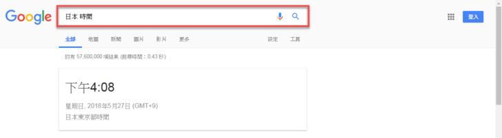 google 國家時間