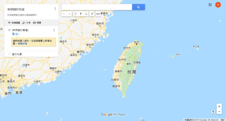 Google Maps 我的地圖