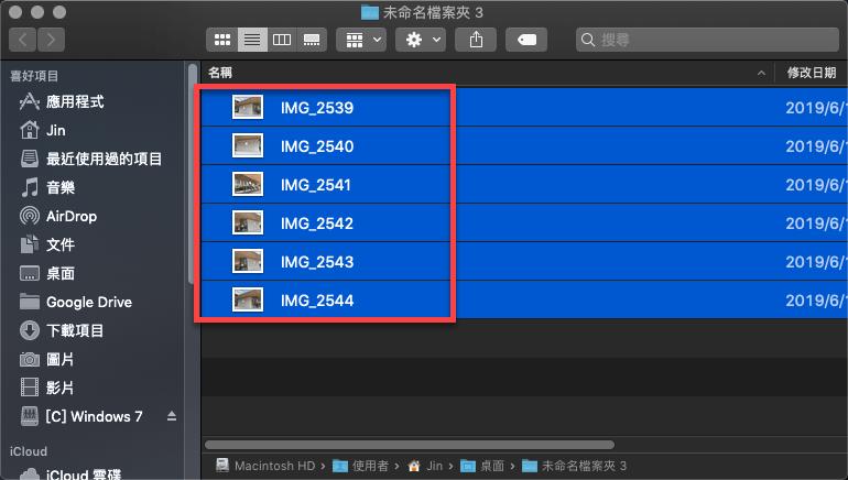 Mac 批次修改圖片