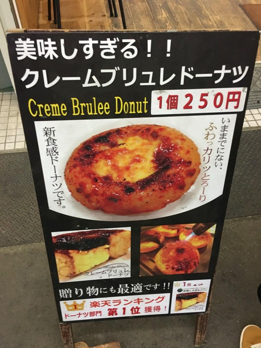 Brulee Kyoto