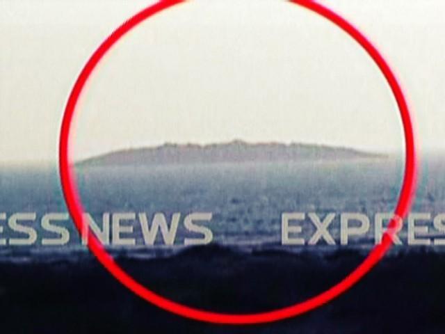 Un'isola nata dopo il terremoto in Pakistan?