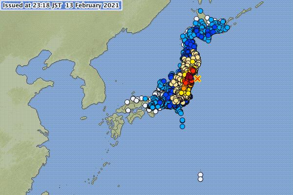 Terremoto a largo della costa della prefettura di Fukushima (Giappone), 13 febbraio 2021, magnitudo 7.1