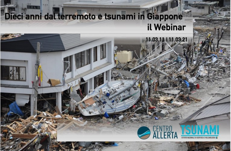 On line il Webinar dell'11 marzo 2021 – Dieci anni dallo tsunami in Giappone