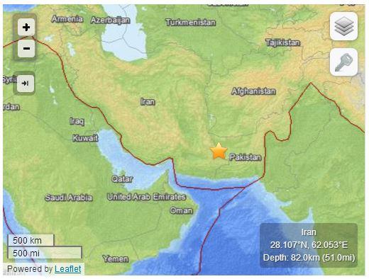 Terremoto In Iran Del 16 Aprile 2013 M 7 8 Ingvterremoti