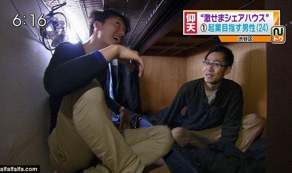 japan s tiny coffin