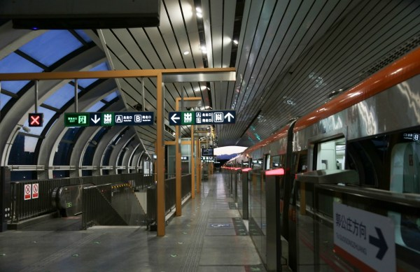 Beijing39s futuristic new subway stations are straight out