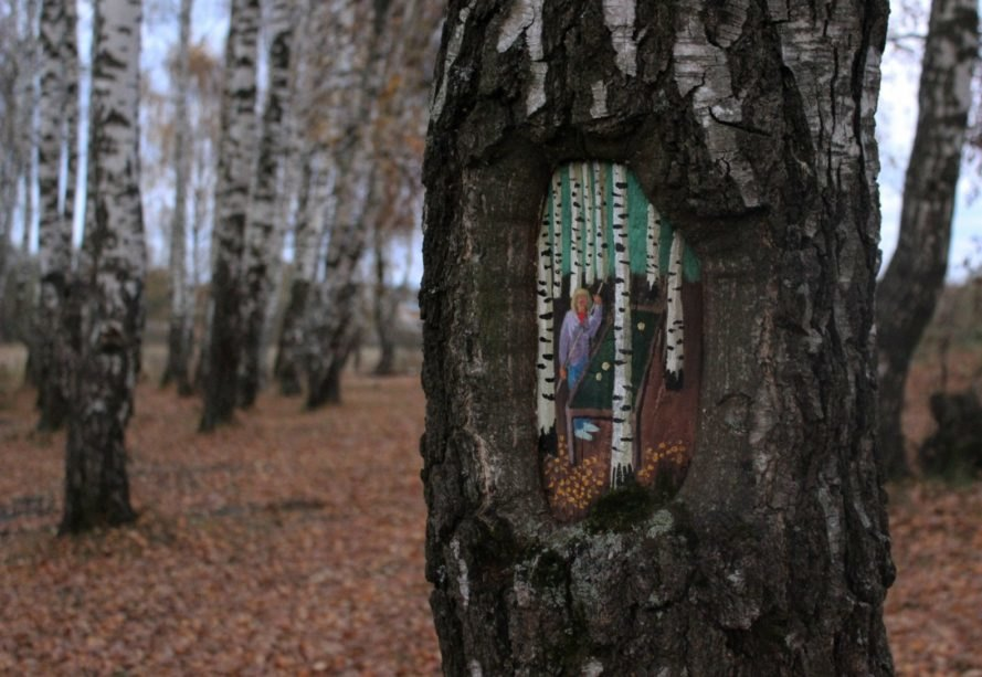 Artists Paint Trees