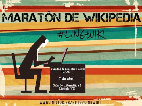 #Lingwiki 2015 en la UAM: maratón de Wikipedia