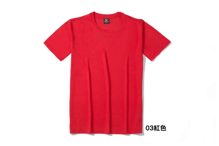 JIYUAN純棉T恤 | inif印衣服。巧昱服飾設計有限公司
