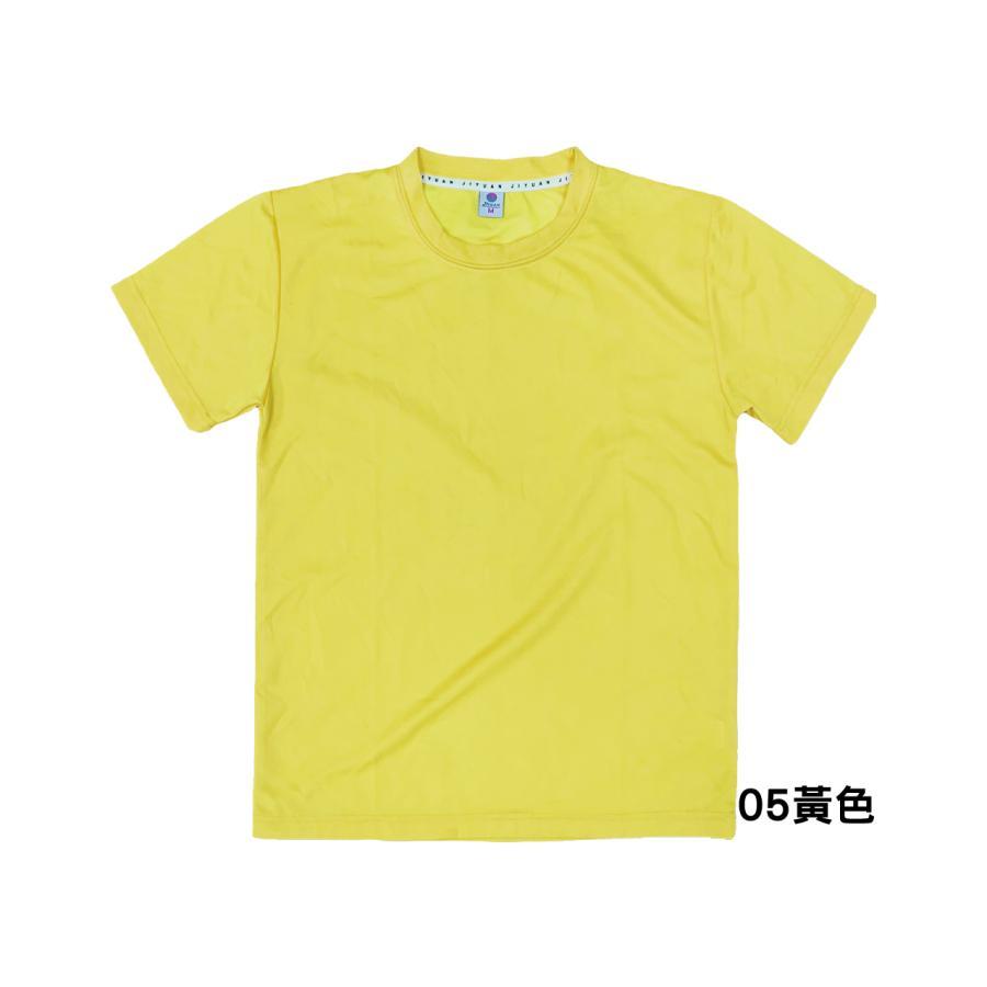 吸濕排汗T恤 | inif印衣服。巧昱服飾設計有限公司