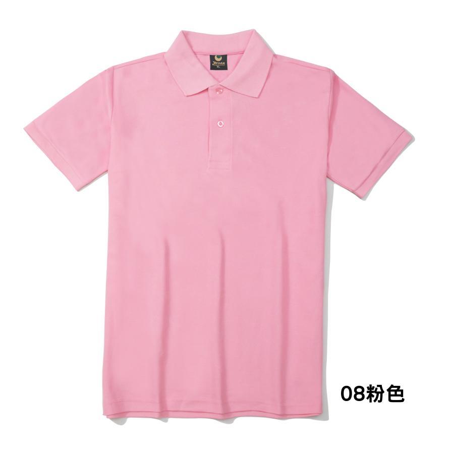 PK網眼 | inif印衣服。巧昱服飾設計有限公司