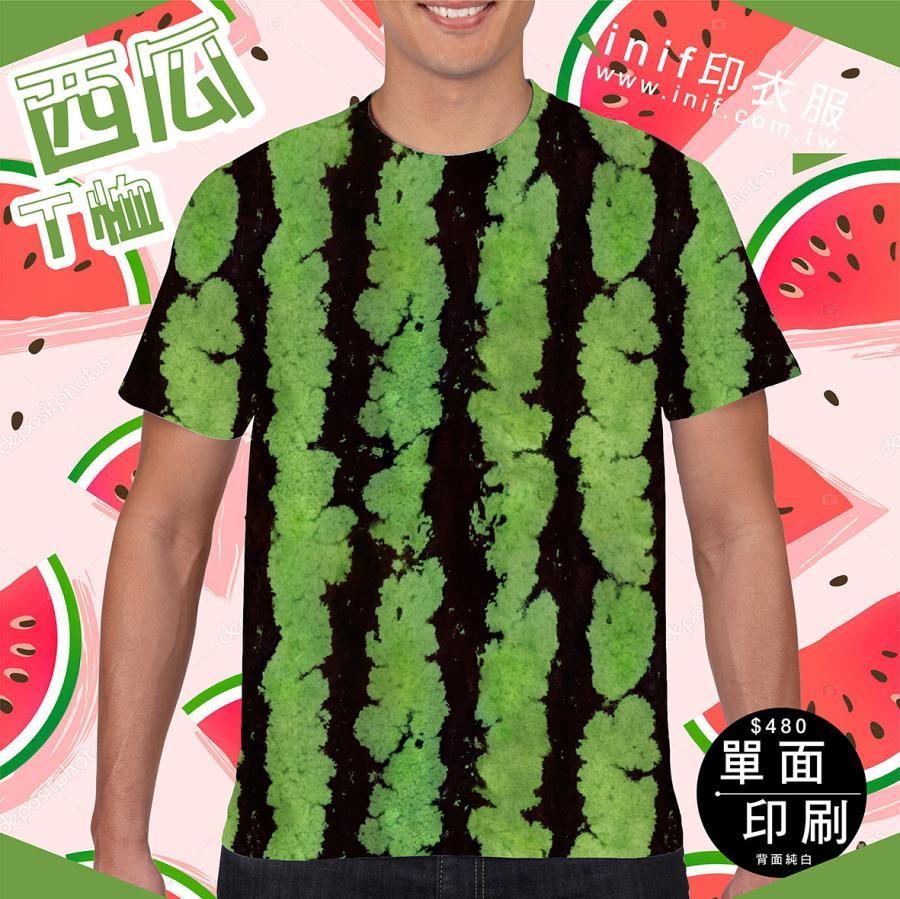 西瓜T恤 | inif印衣服。巧昱服飾設計有限公司