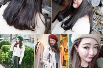 【頭髮】GENIC西華店Cherry~漂色後挑戰質感霧面深色染髮 退色後依然質感超好.髮色好美!