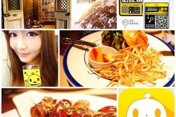 【美食APP推薦】EatMe食我APP~全台最大餐廳優惠 APP,上千家餐廳優惠任你選!EIEIO Gastropub 咿呀咿呀呦新美式酒館