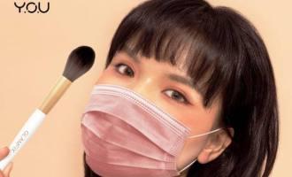 Permalink ke Tip Makeup On-point Walau Pakai Masker dengan Koleksi Terbaru Y.O.U Colorland Series
