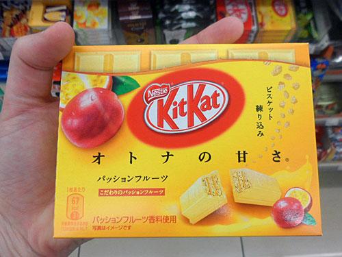 snacks_2