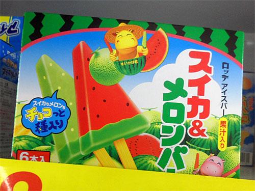 snacks_5