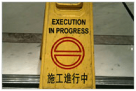 Funny_sign_China_00_Execution_in_progress