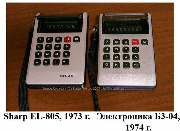 ussr-goods-6