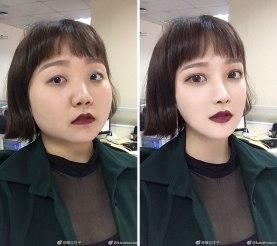fake-photoshopped-social-media-images-kanahoooo-china-140-5942746511d69__700