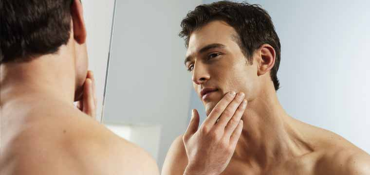 How to Shave the Beard Perfectly?