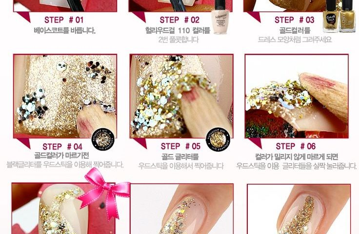 At Home Nail Ideas