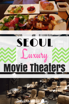 seoul luxury movie theaters