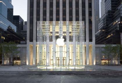 Apple Store 5thavenue