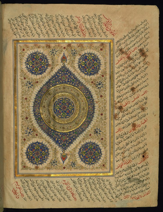 © Walters Art Museum Illuminated Manuscripts at Flickr