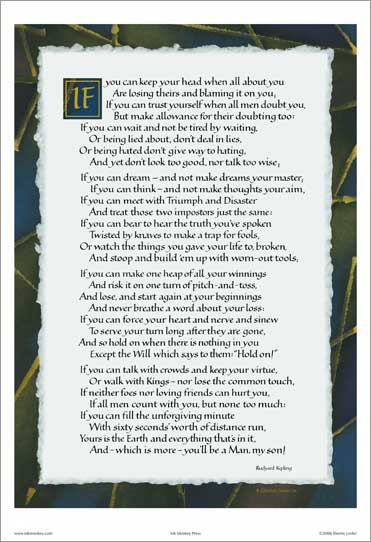 If Poster  If by Kipling Prints  If 13x19 poster