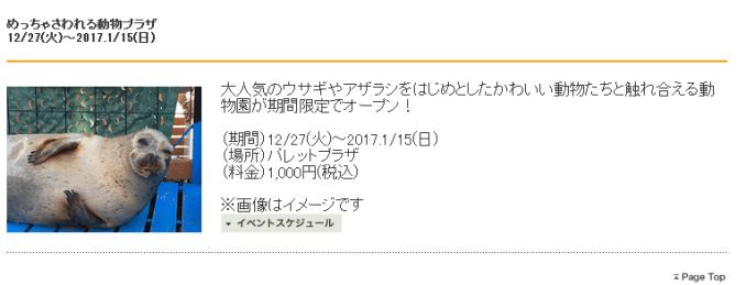 20170103_001