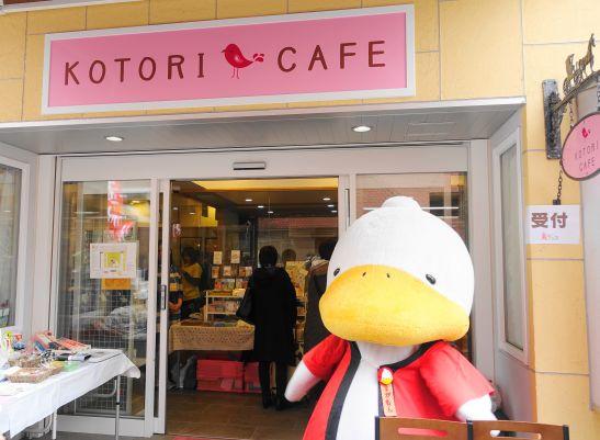 鳥フェス巣鴨のすがもんin ことりカフェ巣鴨
