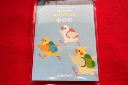 BIRDSTORYのメモ帳とカレンダー