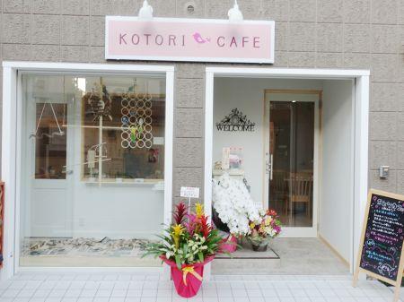 ことりカフェ上野本店の外観・看板の様子と見た目