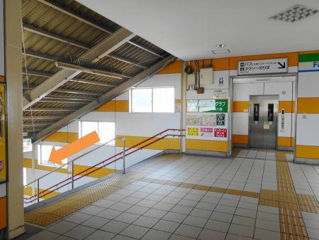 鳥カフェ「ことりのおうち」の最寄駅の長後駅からのアクセス