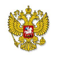 ロシアワールドカップの露・ロシアのエンブレム