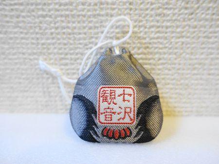 愛鳥祭で入手したインコお守り(ヨウムお守り)の背面