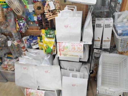 こんぱまる池袋の2019年の福袋販売の様子4種類の福袋が用意