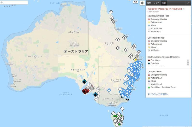 Googleマップの災害情報サービスで見たオーストラリア火災の被害状況