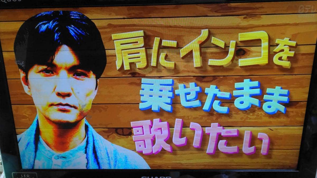 歌手・森山直太朗さんの夢「肩にインコを乗せたまま歌いたい」