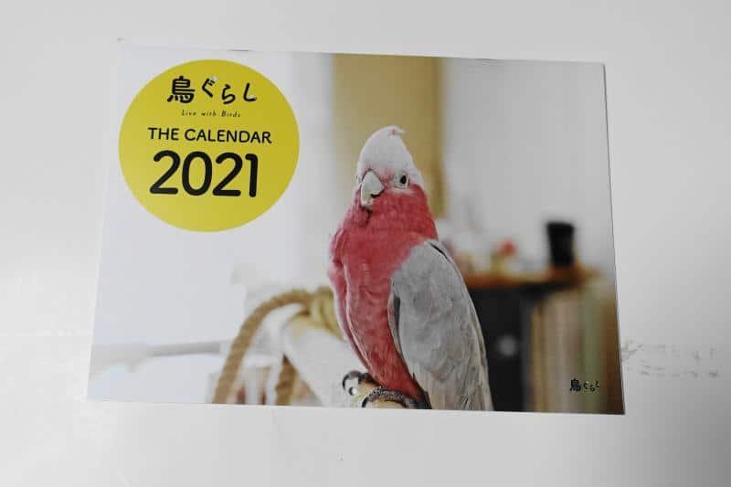 鳥ぐらしVol2の2つ目の付録は、2021年のカレンダー