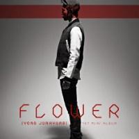 lirik Yong Junhyung – Slow