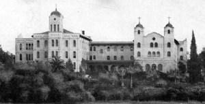 My high school alma mater